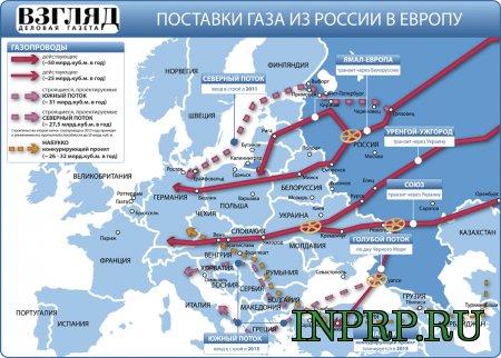 """""""Северный поток"""" сделает ненужной газотранспортную систему Украины"""