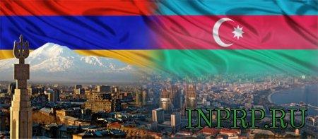 Краткое сравнение экономик Азербайджана и Армении