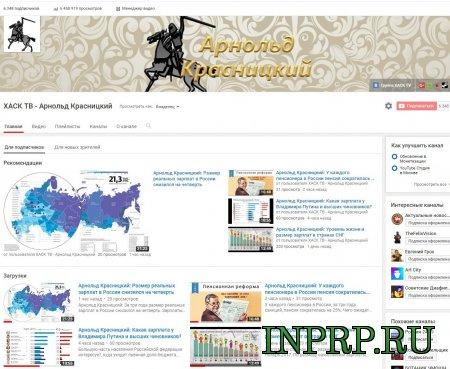 Арнольд Красницкий: ответ на комментарии украинских подписчиков