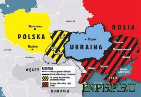 Территориальные претензии Польши к Украине, миф или реальность?