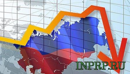Экономика России - размер ВВП по номиналу или ППС (ответы для подписчиков)