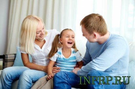 Роль семьи в воспитании у детей навыков дисциплинированного поведения