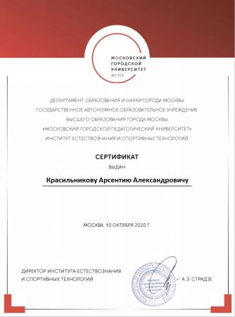 Сотрудники журнала приняли участие в XV Всероссийском фестивале науки