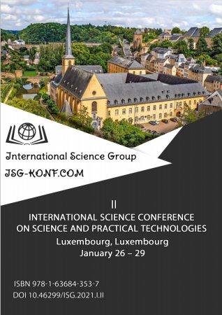 Сотрудники журнала приняли участие в мероприятии II International Science Conference on Science and practical Technologies