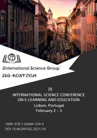 Сотрудники журнала приняли участие в мероприятии III Международная научная конференция по электронному обучению и образованию