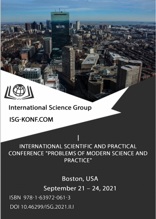 Сотрудники журнала приняли участие в мероприятии I Международная научно-практическая конференция «Problems of modern science and practice»