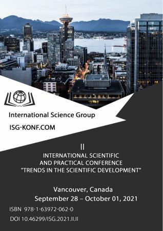 Сотрудники журнала приняли участие в мероприятии II Международная научно-практическая конференция «Trends in the scientific development»