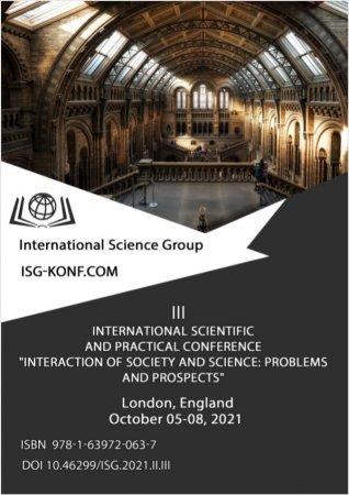 Сотрудники журнала приняли участие в мероприятии III Международная научно-практическая конференция «Interaction of society and science: problems and prospects»