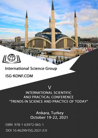 Сотрудники журнала приняли участие в мероприятии V Международная научно-практическая конференция «Trends in science and practice of today»